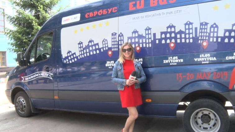 У Житомир приїздив «ЄврОбус»