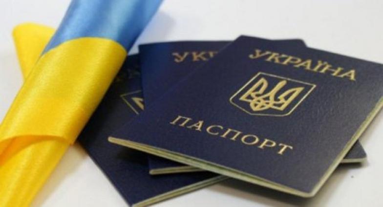 Депутати пропонують скасувати «по батькові» в документах українців