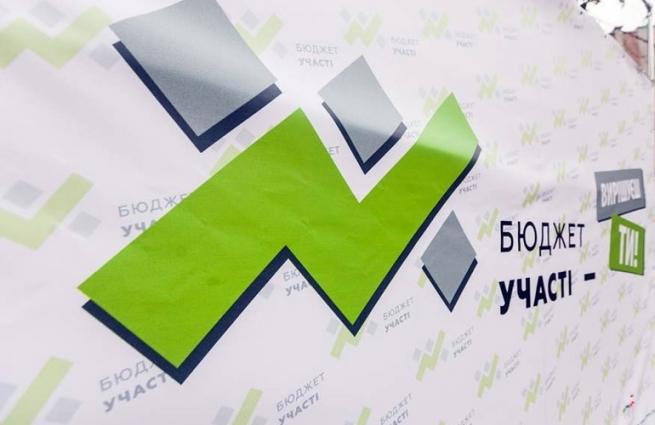У Житомирі провели перший воркшоп «Перемоги та виклики бюджету участі»
