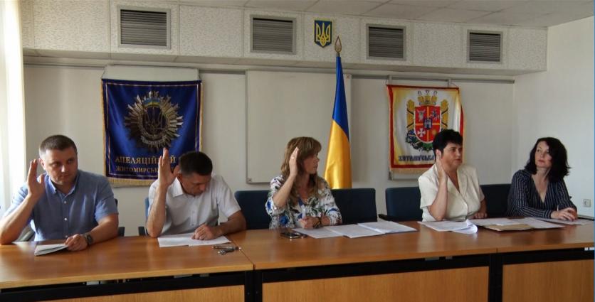 Нове керівництво Апеляційного суду Житомирської області