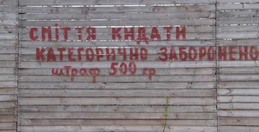 В Житомирі завершується місячник благоустрою