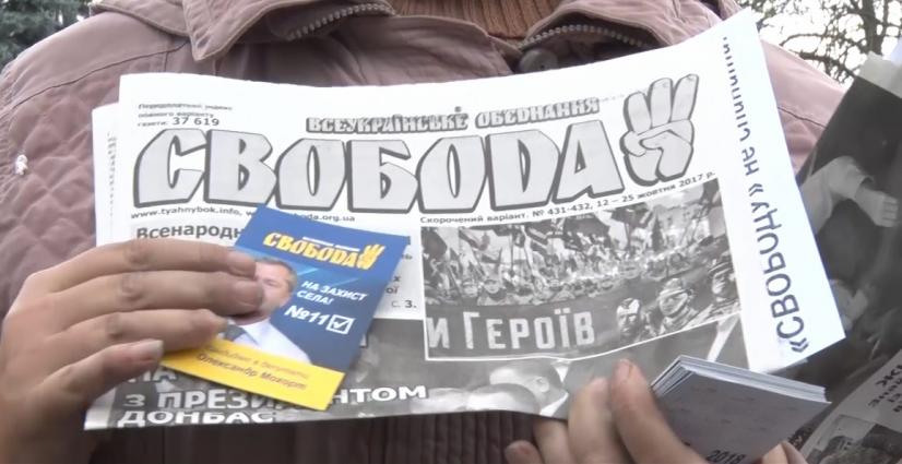 Олег Тягнибок представив кандидатів в ОТГ Радомишля