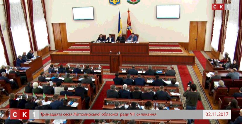 В Житомирській області два нові головні лікарі