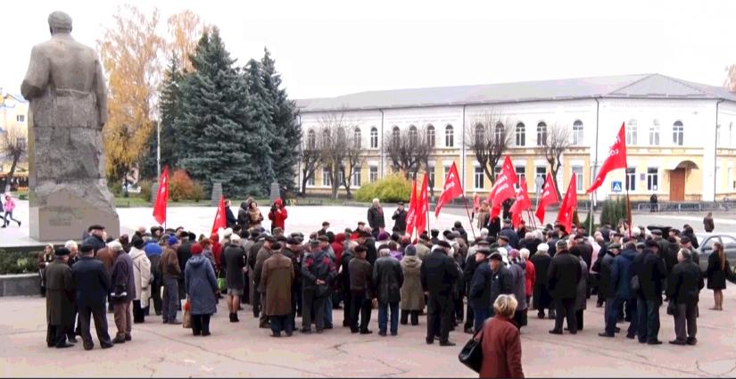 Пенсіонери прийшли з вимогами під стіни обласної державної адміністрації