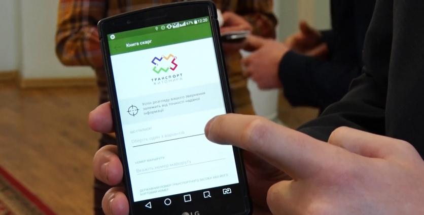 Скаржитися на транспорт житомиряни зможуть через мобільний додаток