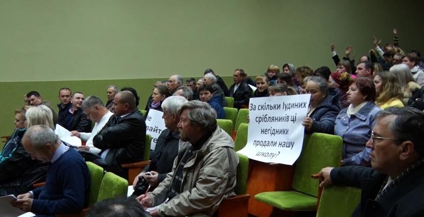 На засіданні Тетерівської сільської ради розглядали питання щодо закриття Корчацької ЗОШ