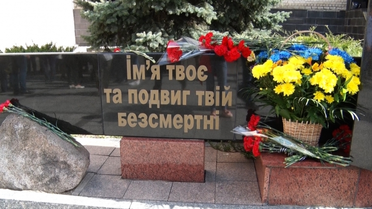 У Житомирі відзначили 33-тю річницю Чорнобильської катастрофи
