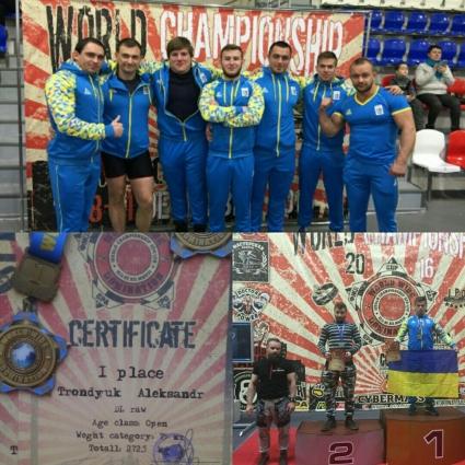 Житомирянин став чемпіоном світу з пауерліфтингу