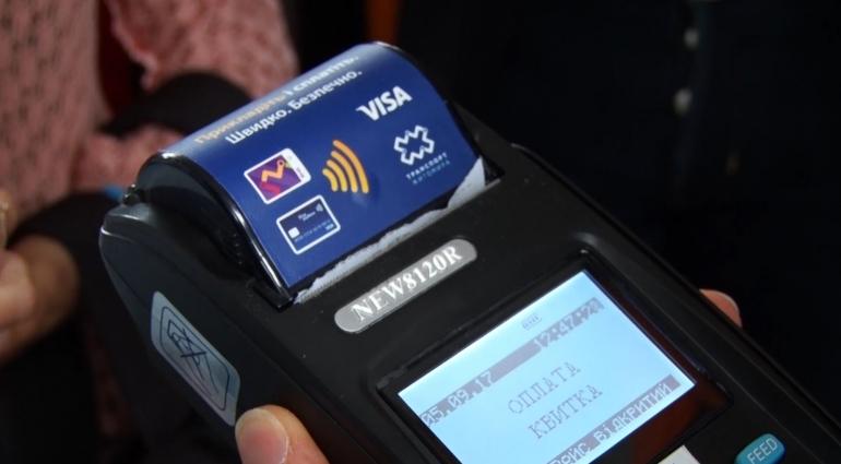 У житомирському електротранспорті можна оплатити проїзд банківською карткою