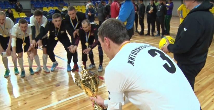 «Енергія» стала чемпіоном Житомирської області з футзалу