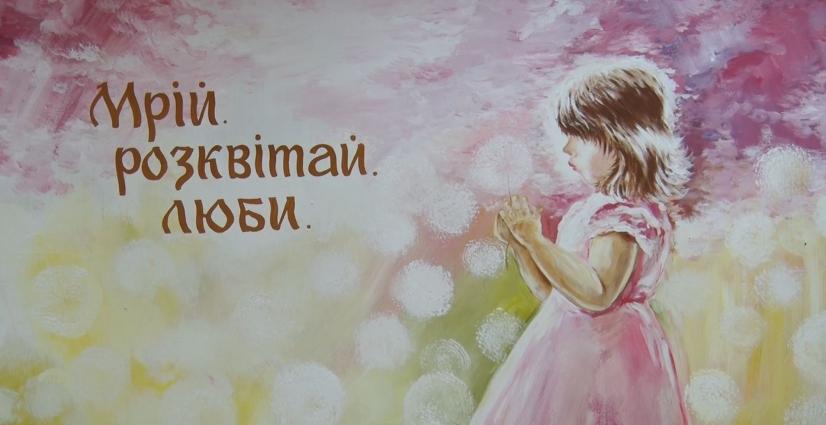 """У Житомирі було створено благодійну організацію """"Я мама"""""""