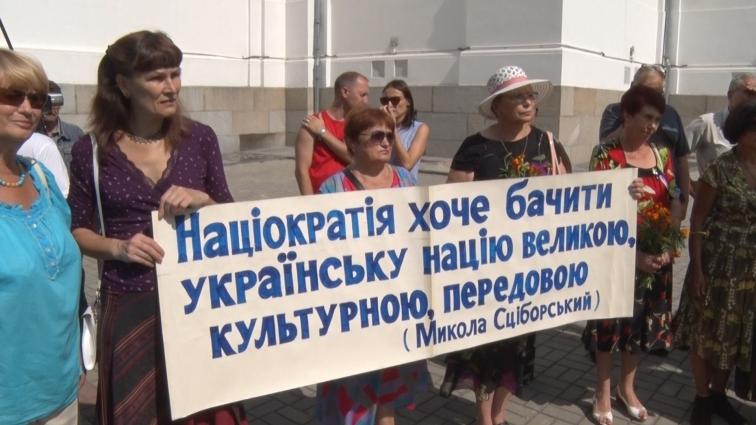 Житомиряни відзначили 77-мі роковини смерті Миколи Сціборського