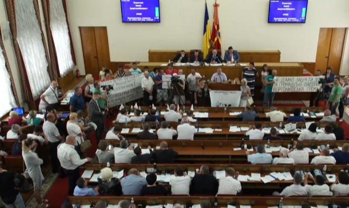 На сесії Житомирської обласної ради селяни знову порушили земельне питання