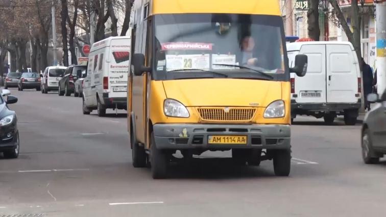 Житомирські маршрутники боргують за диспетчерські послуги