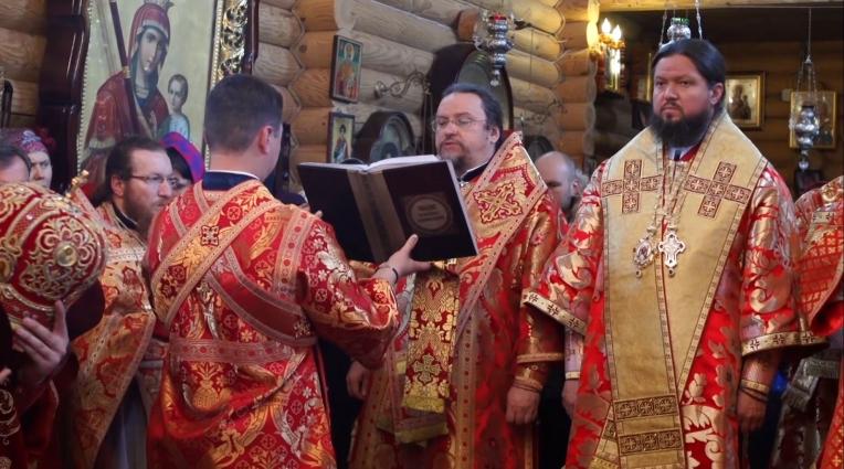 Жіночий ставропігійський монастир на честь Афонської ікони Божої Матері відзначив престольне свято