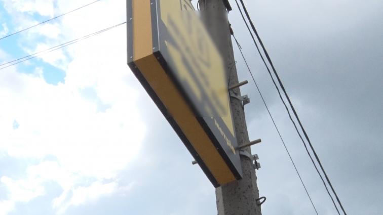 У Житомирі демонтуватимуть рекламу на опорних стовпах