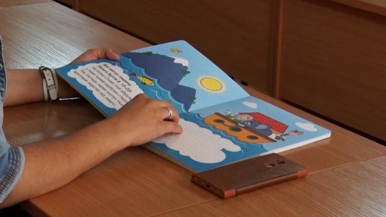 Бібліотеки Житомира отримають Біблію для дітей з вадами зору