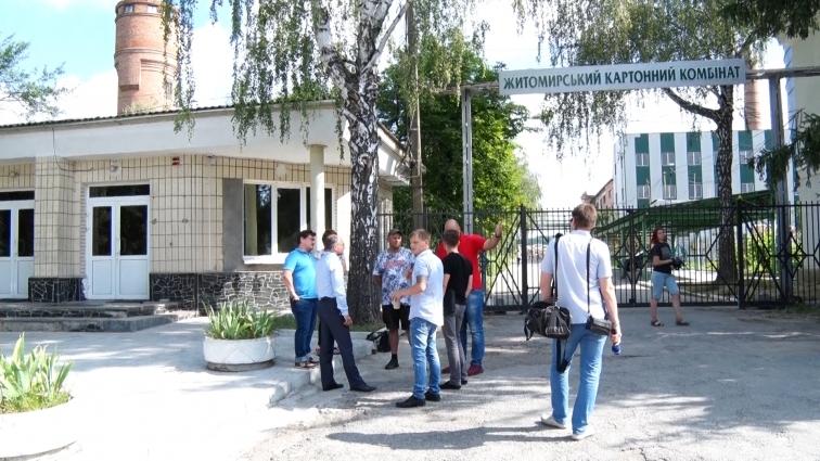 Обіцяна блокада Житомирського картонного комбінату не вдалася