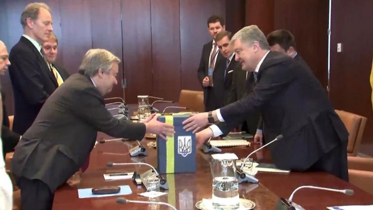 Світові лідери під егідою Генасамблеї ООН обговорювали долю окупованих територій України