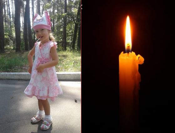 У Житомирській області 9 місяців тому вбили 5-річну дитину, про це стало відомо лише зараз