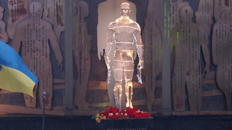 У Житомирі вшанували Героїв Небесної Сотні