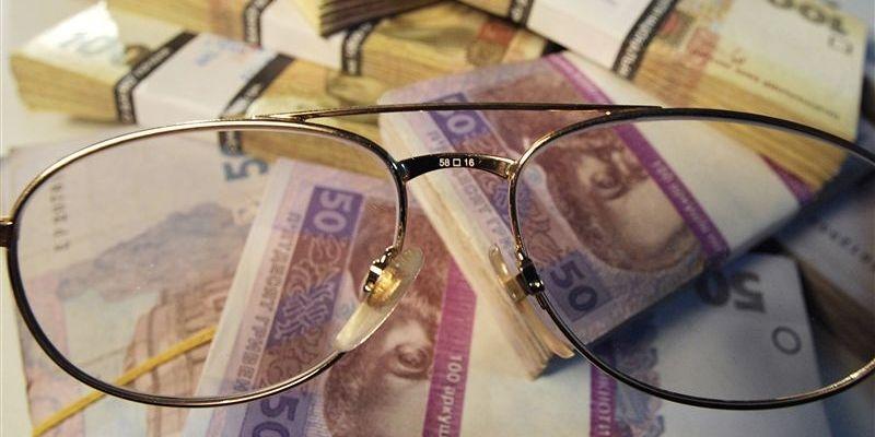 Експерти пояснили особливості пенсійної реформи