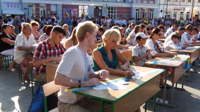 До Дня Незалежності у Житомирі писали диктант національної єдності