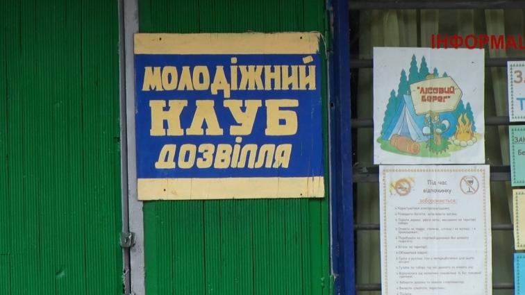 В Житомирській ОДА керівники літніх таборів області звітували про підготовку до сезону