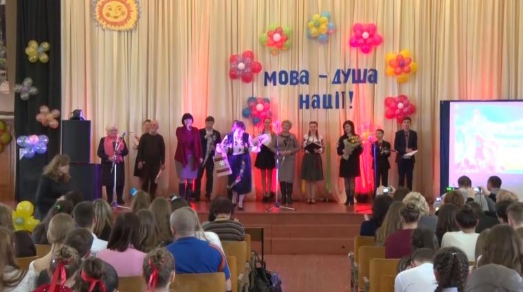 У житомирській  ЗОШ №7 влаштували фестиваль мов та культур