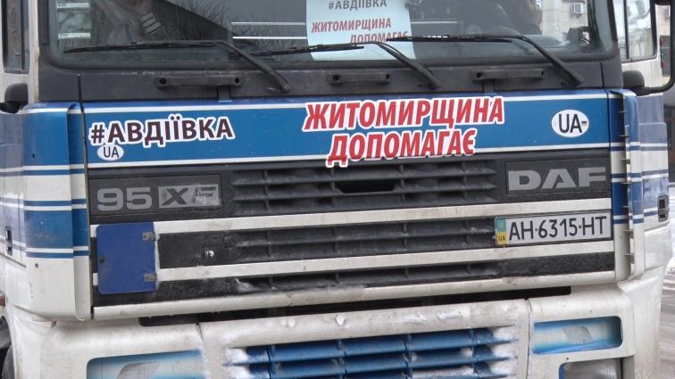 Житомирська область зібрала найбільшу гуманітарну допомогу для жителів Авдіївки