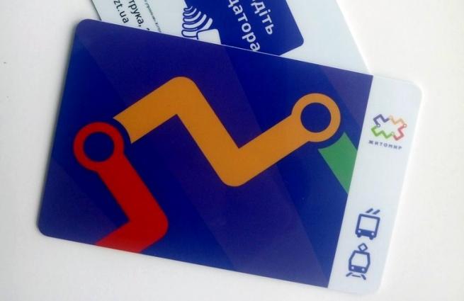 Е-квиток – крок до майбутнього?