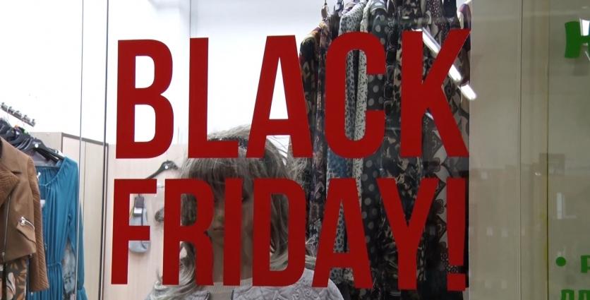 """24 листопада: """"Чорна п'ятниця"""" і Міжнародний день без покупок"""