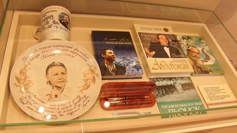 Музей-кімнату ансамблю «Льонок» відкрили в Житомирській обласній філармонії