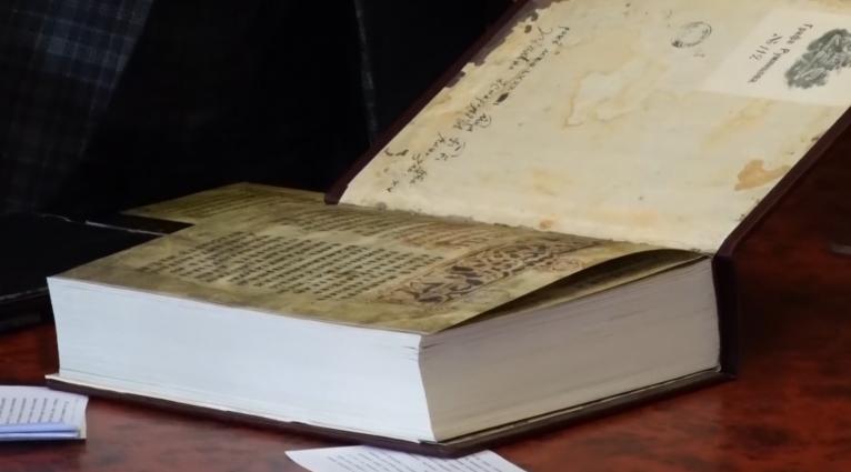 Видання рукописної книги «Лавришівське Євангеліє»  презентували у ЖДУ ім. Івана Франка
