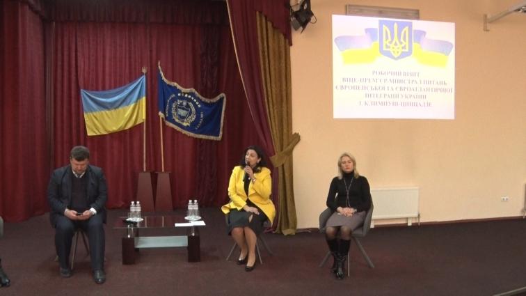 Курс на євроінтеграційні процеси важливий для країни