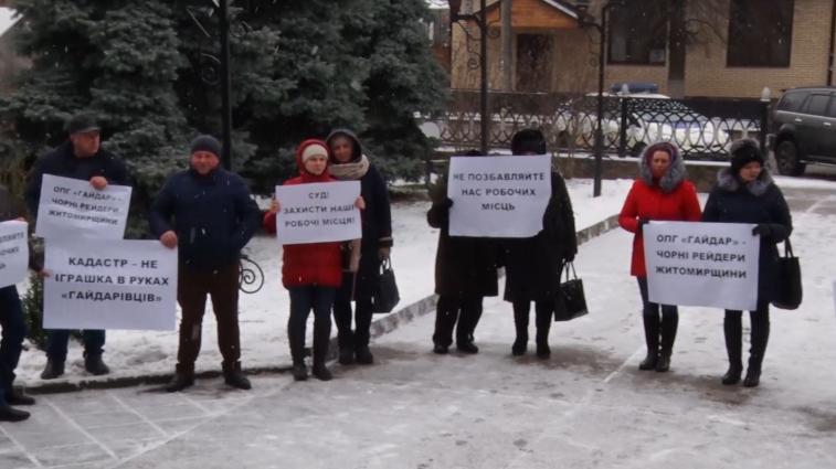 Апеляційний суд не скасував арешту полів у Чуднівському районі