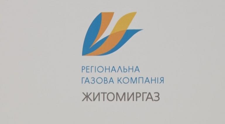 Теплопостачальні організації 18 жовтня можуть лишитися без газу