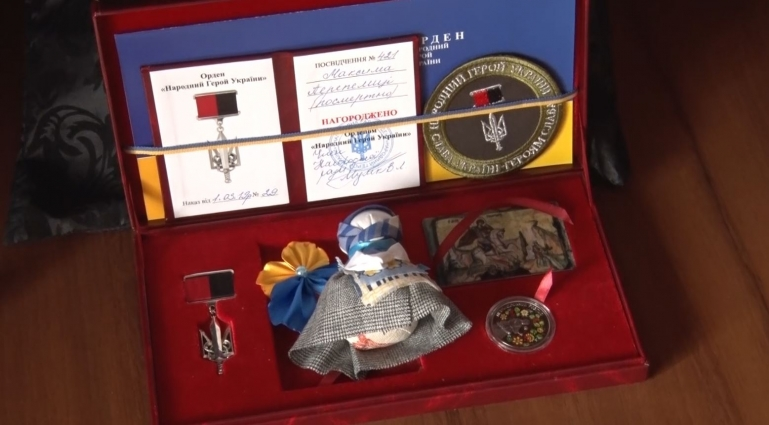 Максиму Перепелиці двічі посмертно присвоєно звання Героя