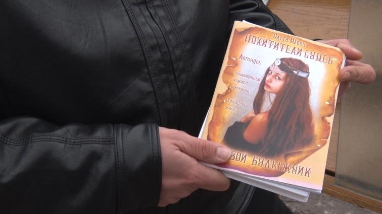 Житомирські поети завоювали перші місця на Всеукраїнському поетичному фестивалі «Ан Т-Р-Акт»