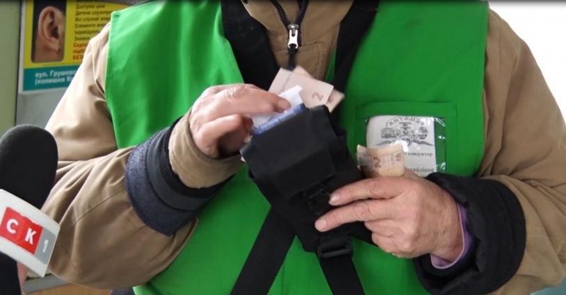 Житомиряни мають право їздити в електротранспорті по 2 гривні