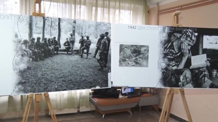 Порівняльна фотовиставка в Житомирі: війна часів УПА та теперішня