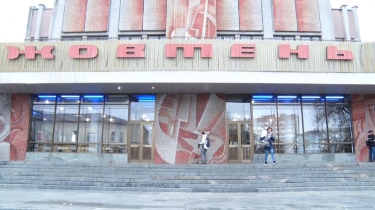 У Житомирі розпочався фестиваль сучасної культури «Жовтень у Жовтні»
