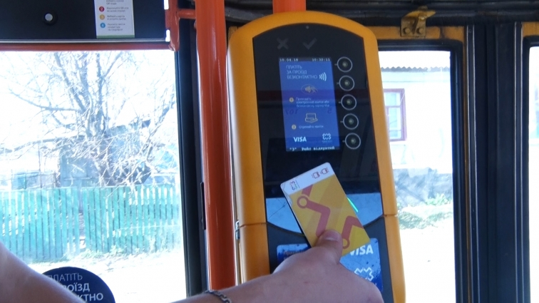 Гроші за пошкоджений електронний проїзний не повертають
