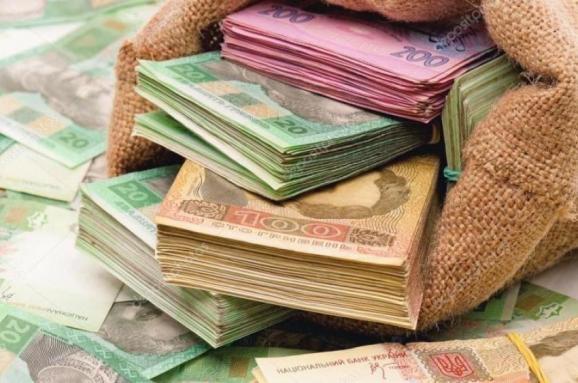 Обласний бюджет у 2017 році склав майже 8 млрд гривень