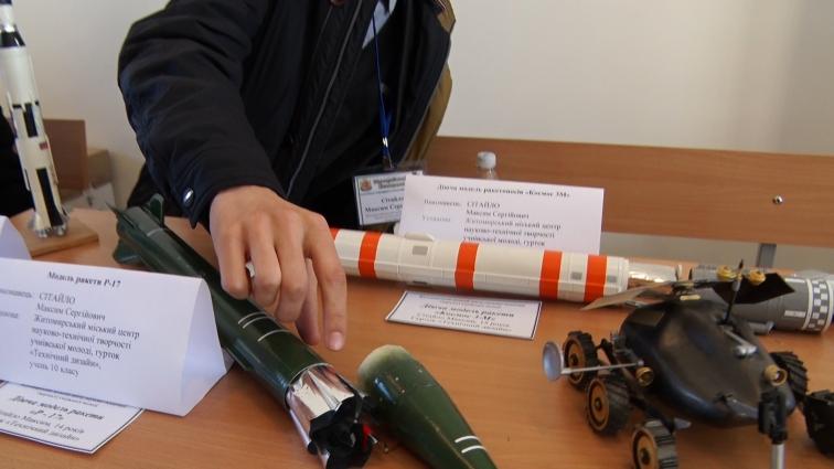 Молоді винахідники представили свої розробки у ЖВІ імені С. П. Корольова