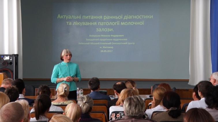 Кожного дня в Україні від раку молочної залози помирає одна жінка