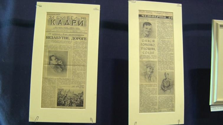 У Житомирському музеї космонавтики відбулась виставка робіт Олексія Горбенка
