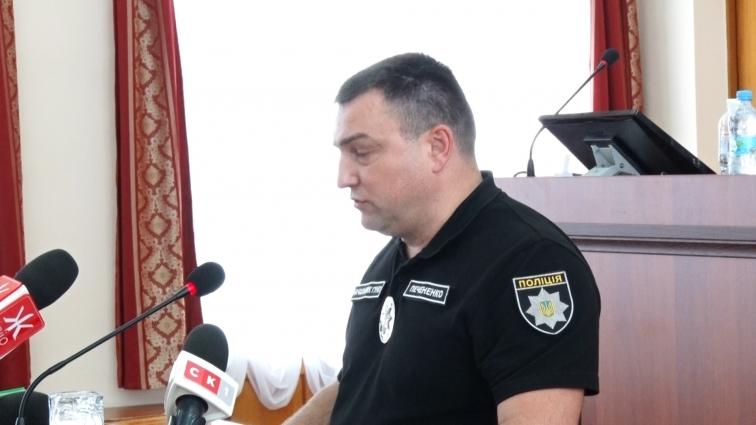 Головний поліцейський області прозвітував про роботу