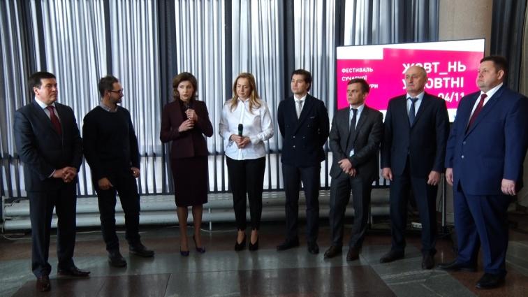 На фестиваль «Жовтень у Жовтні» в Житомирі прибули почесні гості