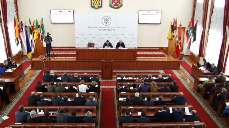 У Житомирській області створено найбільшу ОТГ
